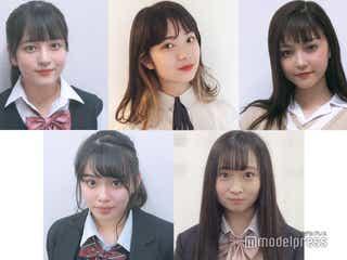 【中間速報】「女子高生ミスコン2019」中部エリア、暫定上位5人を発表<日本一かわいい女子高生>