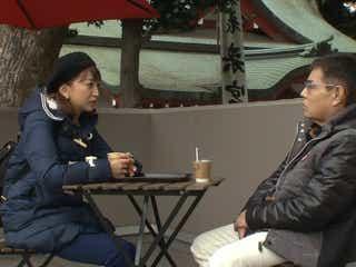 """""""45歳差""""加藤茶夫妻は仮面夫婦?本当の姿が明らかに"""