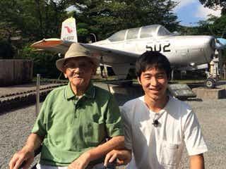 ジャルジャル後藤、特効志願兵だった祖父の涙に「戦争って現実やったんや」と実感