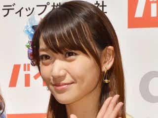 大島優子、「出ない日が来るなんて」総選挙への思いを語る