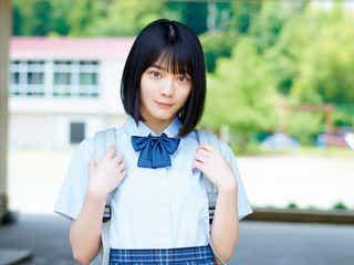 欅坂46森田ひかる、透明感&まっすぐな瞳で釘付け