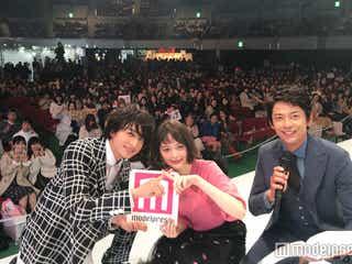 玉城ティナ&小関裕太、ステージ上で観客と記念撮影<神戸コレクション×モデルプレス>