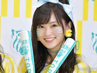 """山本彩らNMB48、虎メイク&ファッションが可愛い 阪神優勝の""""公約""""宣言"""