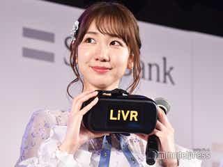 AKB48グループ、劇場公演のVRライブ配信を発表 柏木由紀「すごくびっくり」