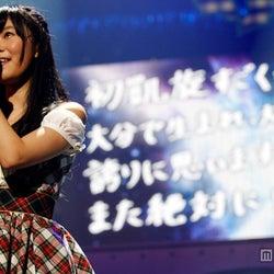HKT48指原莉乃、涙のサプライズ発表 モー娘。曲も大胆披露