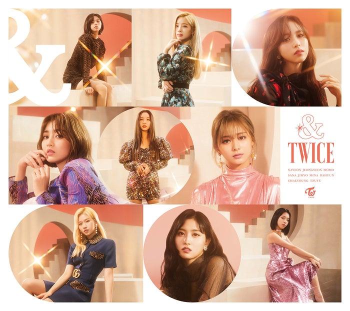 TWICE/JAPAN 2nd ALBUM『&TWICE』(11月20日発売)初回限定盤B(提供写真)