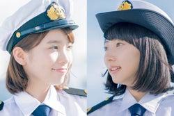 飯豊まりえ&武田玲奈W主演「マジで航海してます。」続編決定 …