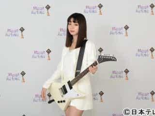 「ベストアーティスト2020」池田エライザが椎名林檎の名曲をカバー。「ずっと震えてて、届けー!っていう気持ちでいっぱい」
