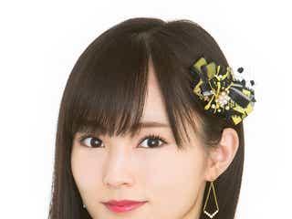 NMB48山本彩、卒業シングルでラストセンター 選抜メンバー発表