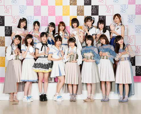 <速報>第9回AKB48選抜総選挙17位~32位「アンダーガールズ」発表