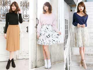 今買うなら断然「甘めスカート」!春まで使える3タイプ