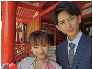 """第一子誕生の現役高校生夫婦""""しゅんまや""""、お宮参りを報告 家族3ショットに反響"""