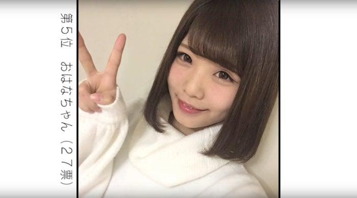 5位:おはなちゃん(27票/中部地方グランプリ)/画像提供:女子高生ミスコン