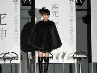 嵐・大野智、桐谷美玲の激しい罵倒に「たまらない!」とドM発言!?『死神くん』
