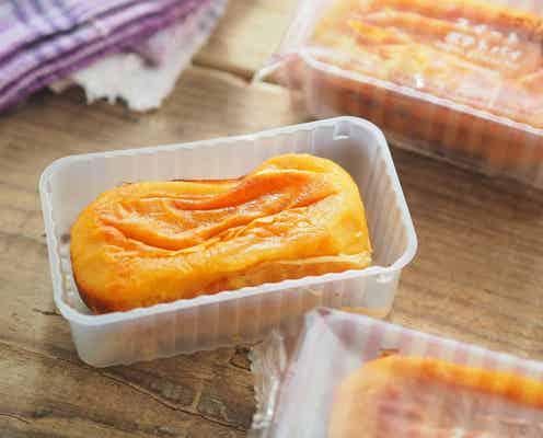 まるで蜜芋のねっとり感。シャトレーゼ「スイートポテトパイ」はこの秋の新定番