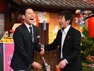 メッセンジャー黒田、国生さゆりとの恋愛事情を告白!X'masプレゼントは○万円のネックレス
