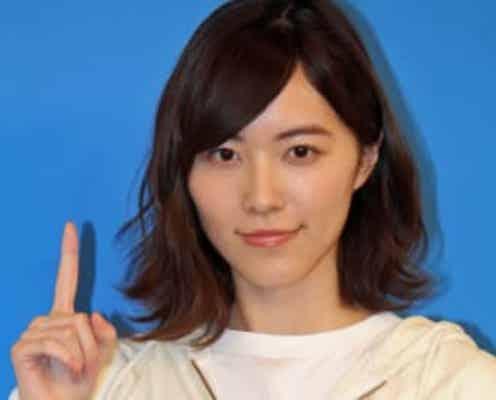 松井珠理奈、久しぶりのロングヘア姿に絶賛の声 「超絶可愛い」「似合ってる!」