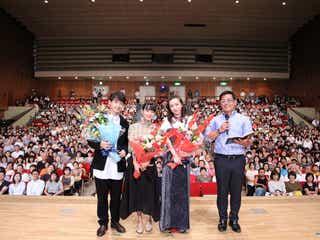 「半分、青い。」永野芽郁、観客サプライズに感極まる 奈緒&上村海成と仲良しトーク