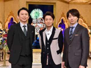 今年ラストの『夜会』は永久保存版!2時間SPゲストに嵐・大野智が登場!