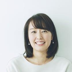中村仁美アナ、第3子妊娠を発表