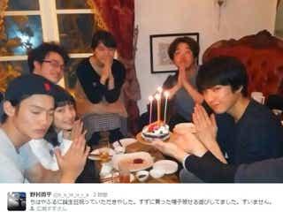 野村周平、広瀬すずら「ちはやふるに誕生日祝っていただきやした」 仲良し集合ショット公開