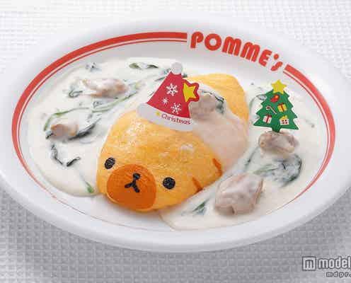 オムライヌが可愛いクリスマスメニューに変身