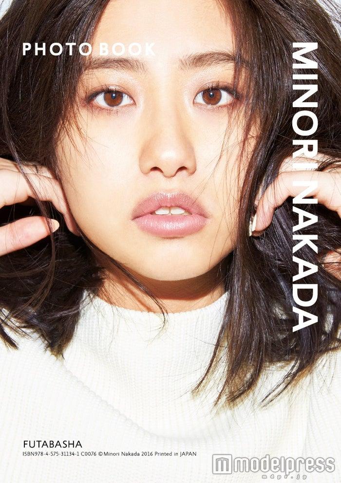 『MINORI NAKADA PHOTO BOOK』(5月20日発売、双葉社)表紙カット/画像提供:所属事務所