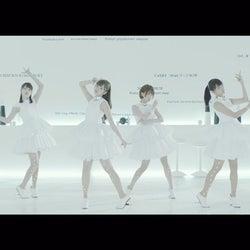 乃木坂46『太陽ノック』カップリング曲『魚たちのLOVE SONG』、『無表情』MV公開