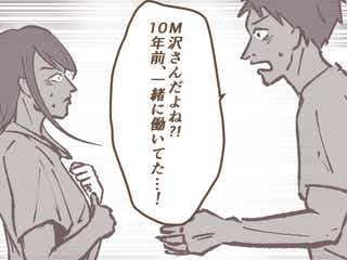 夫に気づかれ動揺するママ友、しかし、ある一言で態度が豹変…!【その人って本当にママ友ですか? Vol.16】