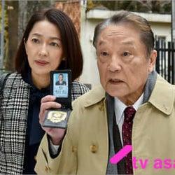 伊東四朗&羽田美智子の凸凹父娘が事件に挑む「おかしな刑事」。シリーズ第22作はイリュージョン殺人に迫る!