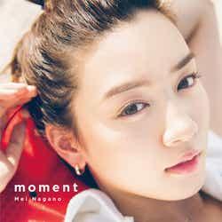 永野芽郁1st写真集「moment」(C)SDP