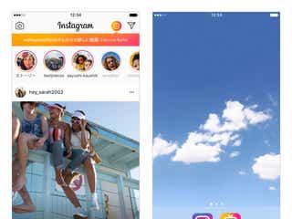 Instagram、新アプリ「IGTV」を発表 縦型動画・最長60分まで投稿可能に