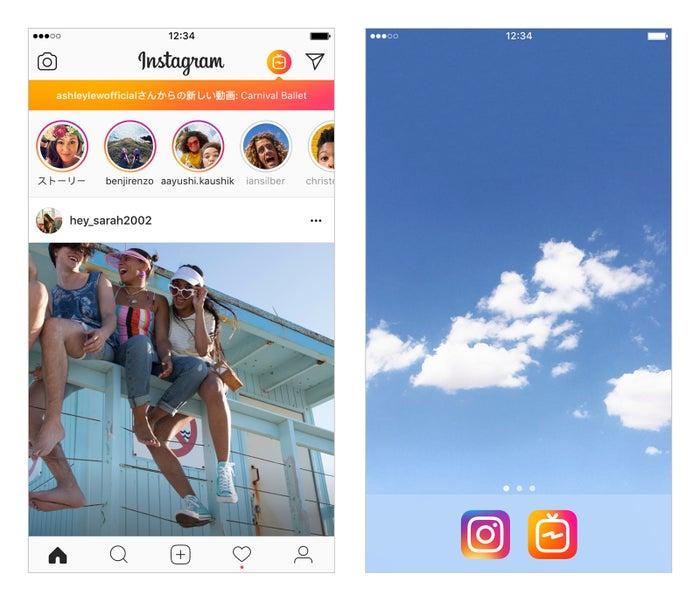 Instagram、新アプリ「IGTV」を発表 (提供画像)