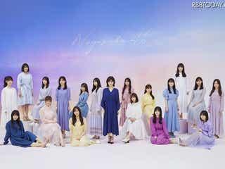 坂道グループメンバーが勢ぞろい!年に一度のNHK特番『坂道テレビ』が本日放送!