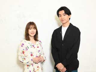 金子大地、バラエティー番組初MCに抜擢 内田真礼と映画を語る