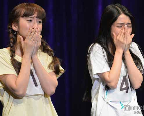 NMB48梅田彩佳&AKB48田野優花が感涙 ダブルキャスト抜擢
