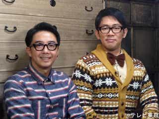 テレ東の素人まかせ番組『家、ついて行ってイイですか?』日本民間放送連盟賞を受賞
