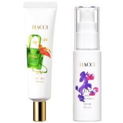 HACCIの2021年版の「UV コレクション」が数量限定で発売。