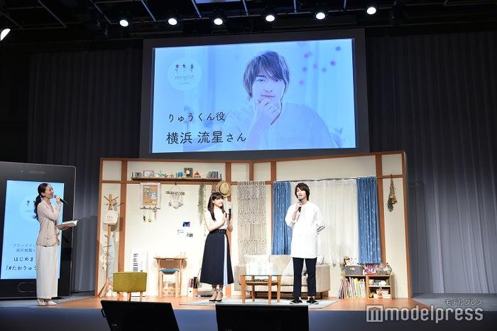 土屋太鳳「りゅうく~ん!」の呼び込みで横浜流星が登場(C)モデルプレス
