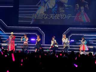 しょこたん初プロデュースのアニソンライブ開催!松本梨香、平野綾、angelaら豪華ゲストによる夢のコラボが実現