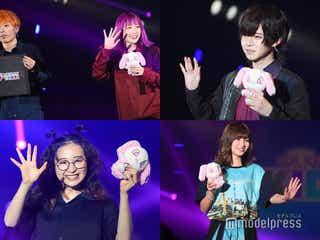 えむれな・よきき・めがね・かすら人気YouTuber、令和初のファッション音楽イベントに豪華集結<Tokyo Street Collection>