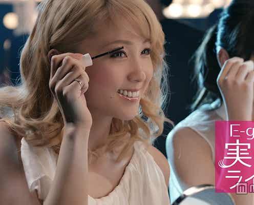 E-girls・Ami、藤井萩花らの美しい眼差しにドキッ