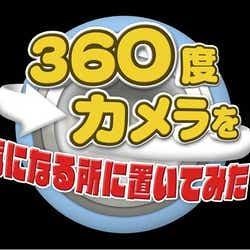 番組ロゴ(画像提供:テレビ大阪)