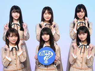 乃木坂46、5年連続「高校生クイズ」メインサポーターに抜てき