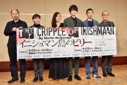 「イニシュマン島のビリー」(左から)森新太郎氏、江波杏子、鈴木杏、古川雄輝、柄本時生、山西惇(C)モデルプレス