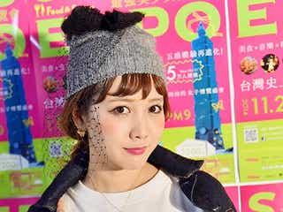 田中里奈、2015年は「少し大人に」 目標&スタイルキープを語る モデルプレスインタビュー