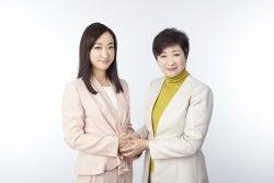 leccaこと斎藤礼伊奈氏ら、「都民ファーストの会」公認候補予定者に決定