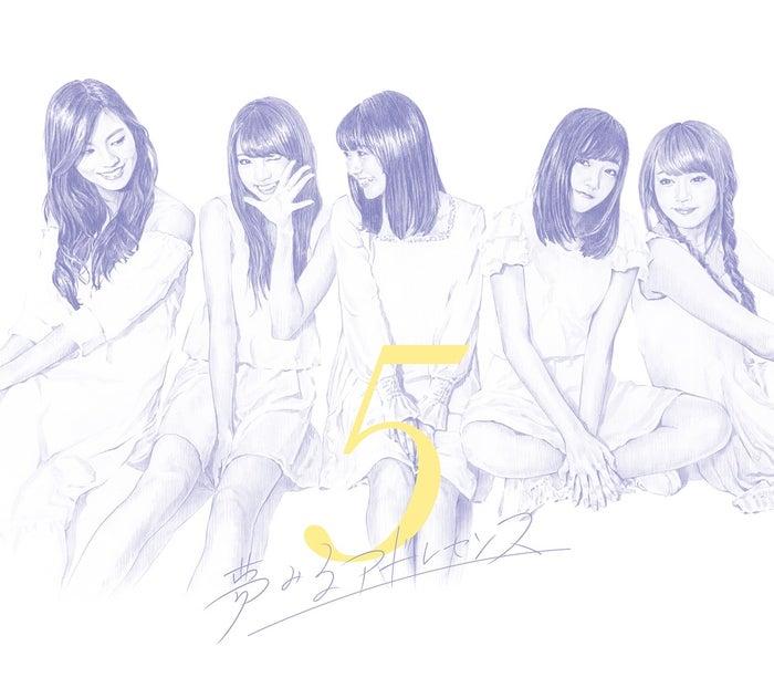 夢みるアドレセンスのベストアルバム「5」(初回盤B)/画像提供:ソニー・ミュージックレーベルズ