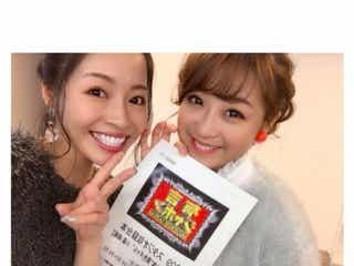 小森純、後輩・鈴木奈々とテレビ共演「あいつはすごい」 久々2ショットに反響