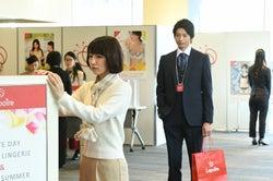 吉岡里帆、向井理/「きみが心に棲みついた」第3話より(C)TBS
